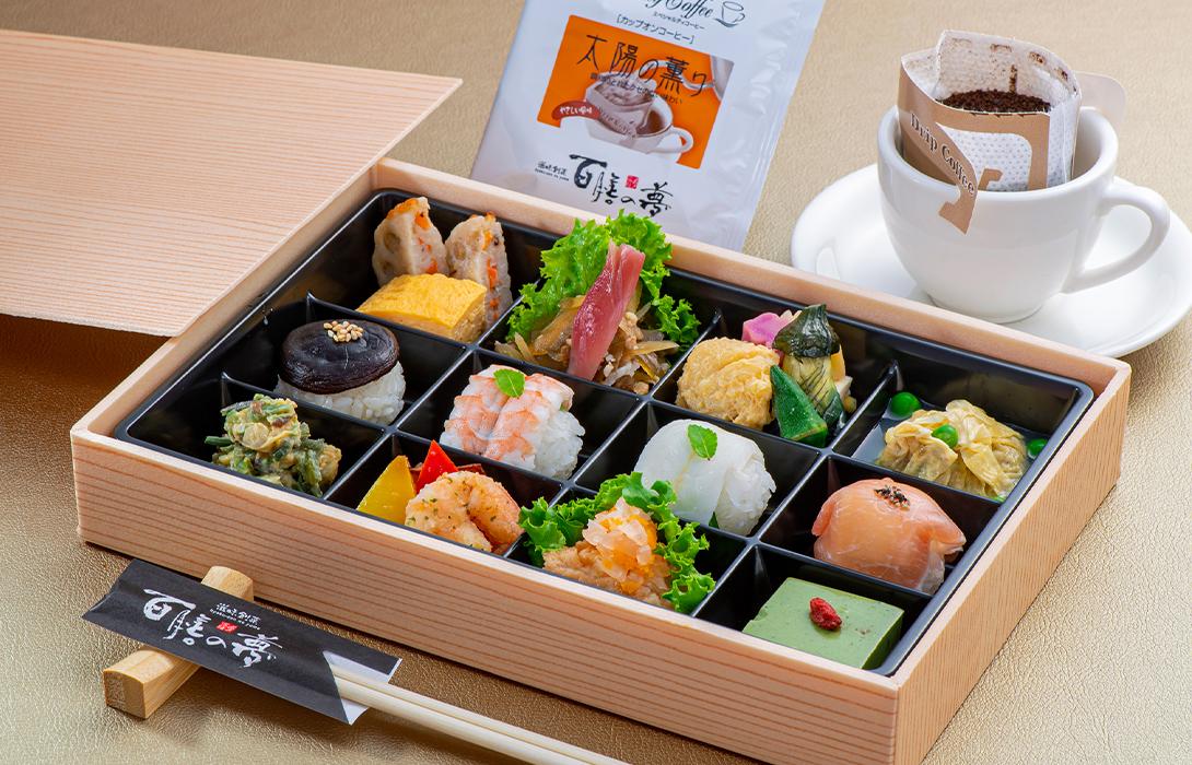 てまり寿司膳