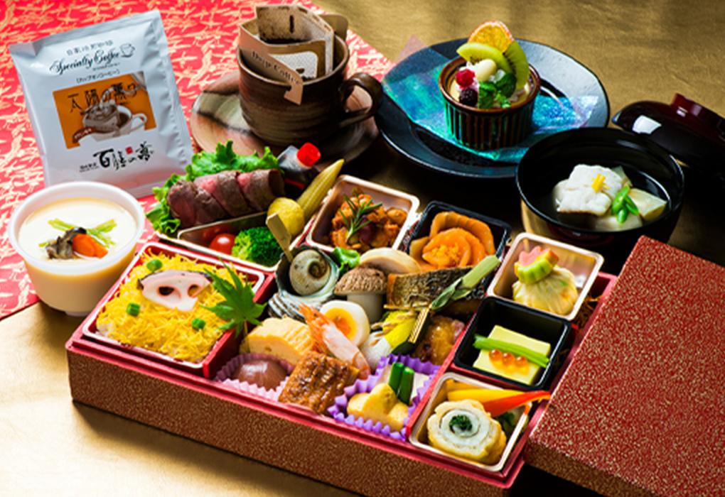 お祝い膳【3日前要予約】